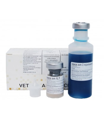 Вакцина vaxx: on ILT with diluent живая против инфекционного ларинготрахеита птицы