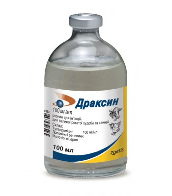 Draksin solution for injection