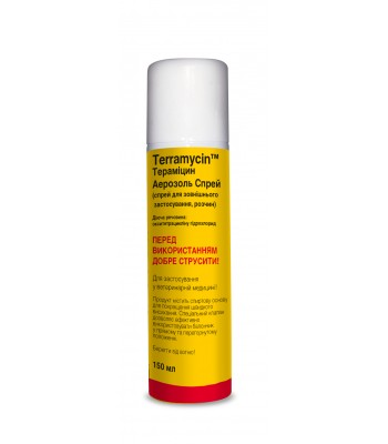 Theramycin is a spray